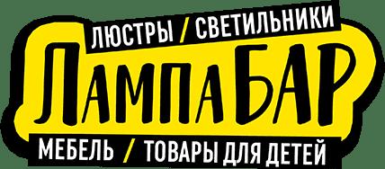 ЛампаБар (Екатеринбург)